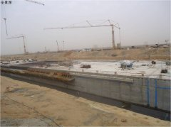 King Abudulaziz International Airport Development 1301-Groun