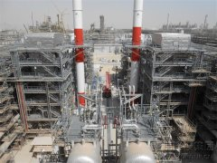 Saudi Waste Treatment Project